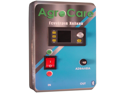 AGROCARE SYSTEM ELECTROSTATIC SPRAYING